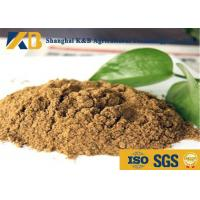 Healthy Brown Powder Fish Feed Additives Ensure Aquatic Animals Grow Faster