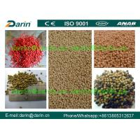 Quality Healthier Pet Food Extruder DARIN Floating Fish Feed / Dog Pellet / Processing Plant wholesale