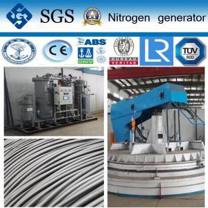 Best Fully Automatic Pressure Swing Adsorption Nitrogen Generation System wholesale