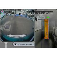 Quality TR - QJ001 360 Bird View Parking System for Trucks and Buses , Alloy Camera wholesale