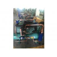 Cheap 15HP Copeland Water Cooled Condensing Units, Compressor Refrigeration Unit For Supermarket for sale