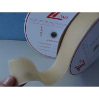 Buy cheap Fire Control PPS Hook And Loop Fastener Tape High Temperature Resistant  Flame Retardant from wholesalers