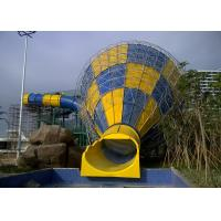 Quality Big Speaker Amusement Park Equipment Funnel Water Slide 14.2 m with 4 Person Raft wholesale