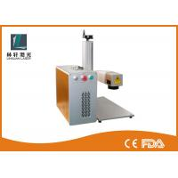 Quality Large Power Fiber Laser Marking Machine 50W 100W Steel Engraving Machine wholesale