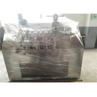 Quality Ice Cream High Pressure Homogenizer Two Stage Type For Scientific Research wholesale