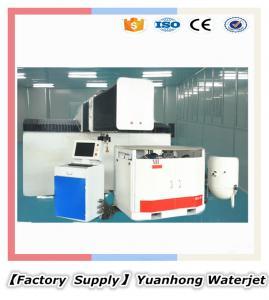factory supply water jet cutting machine