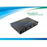 Best 10/100mbps 2 Port Ethernet Switch , Gigabit Ethernet Switch 12G 512Kb RAM wholesale