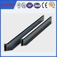 Hot! china aluminum profile solar panel, OEM aluminum extrusion material for solar frame