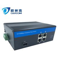 10/100/1000M Gigabit Ethernet One Fiber+ Four UTP DIN- rail ISFP ndustrial Fiber Switch