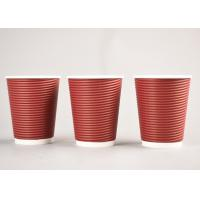 Quality Corrugated Disposable Ripple Coffee Cups , Triple Wall Paper Coffee Cups wholesale
