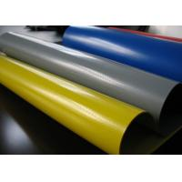 Quality Hypalon Fabric Sheet , Industrial Neoprene Rubber Sheet Yellow , Grey , Red , Blue wholesale