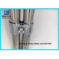 Buy cheap Metal Anti static Reinforcing Parallel Joint  Double Fitting For Flow Racks HJ-11D from wholesalers