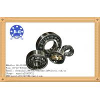 Quality Antifriction Bearing / Self - Aligning Ball Bearing 1305K+H305 For Agricultural Machines CE wholesale