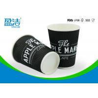 Quality 8oz Corrugated Hot Drink Paper Cups Heat Resistant With Food grade Materials wholesale