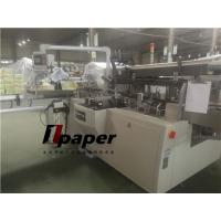 Buy cheap Flat Tissue Paper Box Packing Machine Speed 30-80 Box/Min Glue System from wholesalers