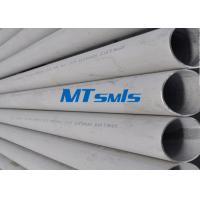 ASTM A790 / A789 S31803 / S32750 Duplex Stainless Steel Pipe Cold Rolled ISO
