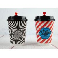 Quality Beautiful Double wall Custom Printed Paper Cups Insulated Paper Cups with Coffee Lids wholesale