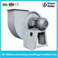 Industrial dust collector centrifugal blower fan of high quality