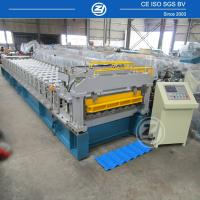 Quality 1200mm Aluminium width Metrocopo Roll Forming Machine With lifetime service wholesale