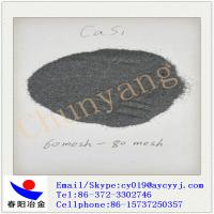 Ferro Silicon Calcium lump and Powder /  FeSiCa 1-3mm 10-50mm 0-200mesh