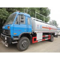 factory sale best price Dongfeng LHD 4*2 13cbm fuel tanker truck, HOT SALE! best price 13M3-15M3 oil dispensing truck