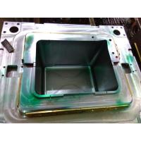 Quality Plastic Injection mould carry plastic shopping basket or household storeage compartment wholesale
