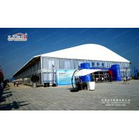 Arch Outdoor Metal Trade Show Tent Hall , Artistical Arcum White Event Marquee
