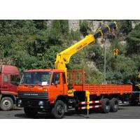 Buy cheap 12T Telescopic Boom Truck Mounted Crane For Telecommunication Facilities, 30 T.M from wholesalers