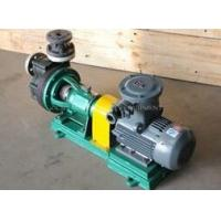Marine Single Stage Centrifugal Pump