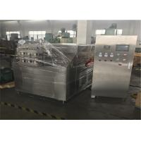 Quality 15000L Four Piston High Pressure Homogenizer For Dairy Factory CE Certificate wholesale