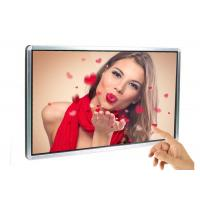 Cheap WIFI Control Digital Media Signage  , Android  Wall Mounted Touch Screen Kiosk for sale