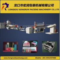 Quality High Automation Plastic Sheet Extrusion Line Recyclable EPE Foam Machine wholesale