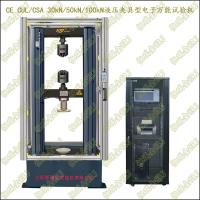 Best Electronic Universal Testing Machine with Hydraulic Pressure Gripper wholesale