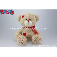Wheat Color Hug Soft Plush Bear Toy With Red Patch In Ribbon body and feet