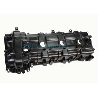 Precision Plastic Injection Molding For OEM Car Accessories Gasoline Engine Cylinder Head Cover