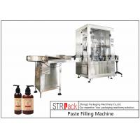 500-2500ml High Accuracy Lotion Filling Equipment With Stainless Steel Tank