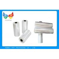 Quality 50mic Soft Clear 53% Printable Heat Shrink PVC Film For Sleeve Labels wholesale