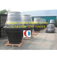 Quality Marine Floating Super Cone Fender Anti-rust High Density Polyethylene Pads wholesale