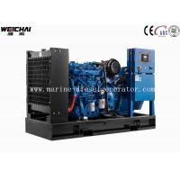 Quality Reliable Standby Diesel Generator 100kw With Automatic Mains Failure wholesale