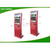 Quality Shopping Mall Coupon Print Self Service Kiosk Touch Screen floor standing wholesale