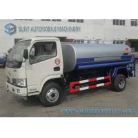 Best 2 Axles 2000 L -3000 L fire fighting Truck ,Dongfeng Water Tank Truck 82 hp 4*2 drive wholesale