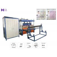 Quality Shower Curtain High Frequency Plastic Welding Machine 35KW HF Welder wholesale