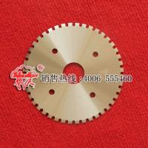 Dashed dotted circle circular blade cutter blade cutter