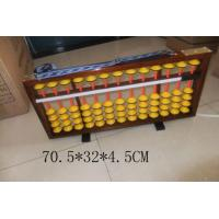 Best Teaching Abacus wholesale