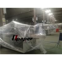 Buy cheap Automatic Facial Tissue Paper Packing Machine / Tissue  Packing Machine Line OPH-100A from wholesalers