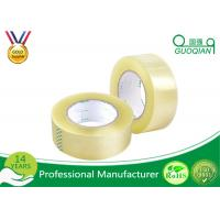 Best Clear Yellowish Bopp Packing Tape Strong Water Glue Bopp Adhesive Tape Easy Tear wholesale