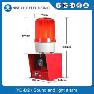Explosion Proof Sound and Flashing Light Alarm, Warning Indicator System,Alarm Annunciator