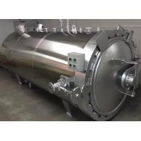Best ASME or CE 1.2*5M high quality steam Rubber Vulcanizing Autoclave,industrial rubber production autoclave wholesale