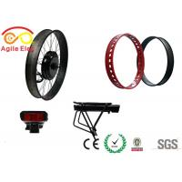 Quality Haitian Type Battery Fat Tire Electric Bike Conversion Kit With Twist Throttle wholesale