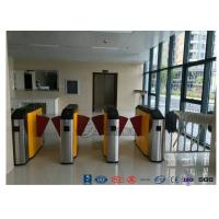 Quality Fingerprint Retractable Flap Wing Barrier Pedestrian Control Flap Barrier Speed Gate wholesale